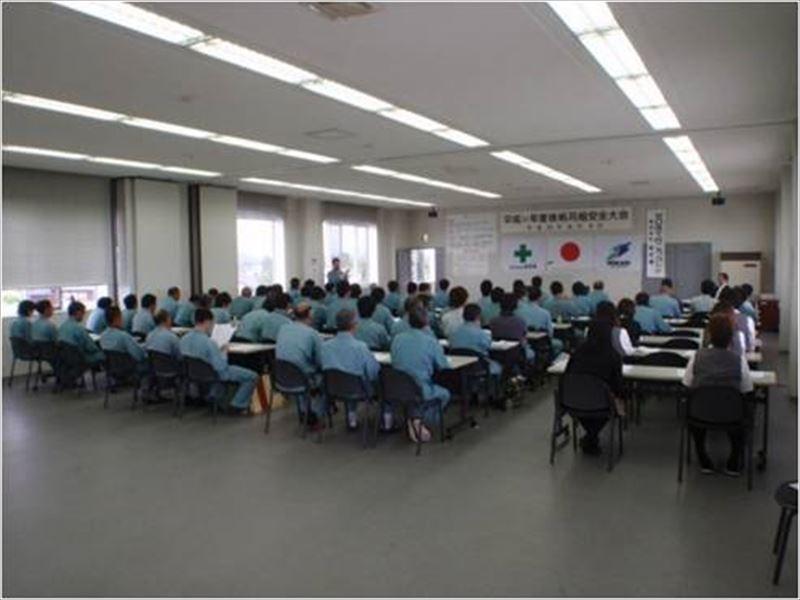 安全大会・キックオフ大会イメージ