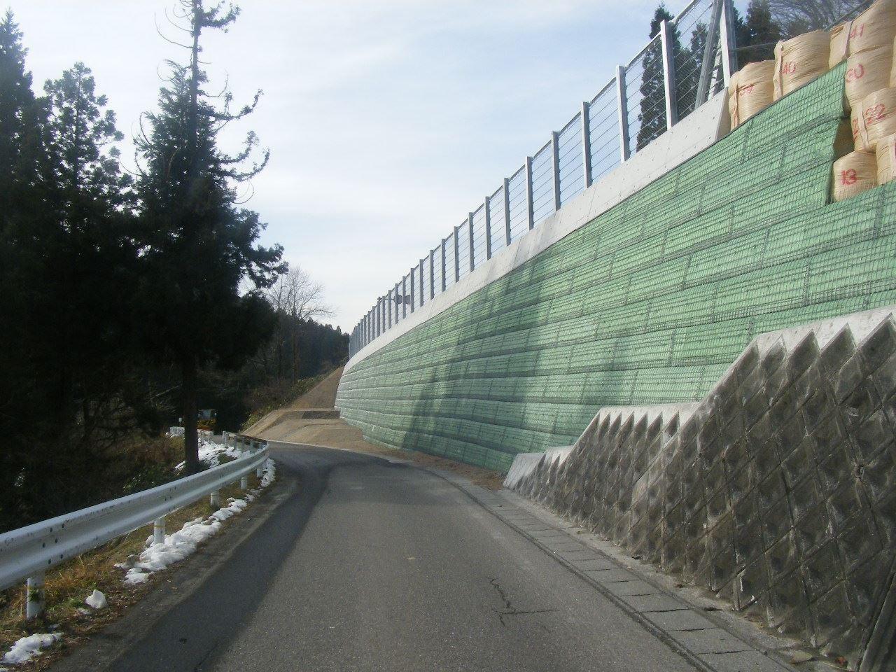 八木山堆雪帯整備工事